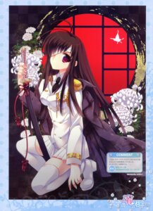 Rating: Safe Score: 21 Tags: ariko_yohichi bandages sword thighhighs uniform User: fireattack