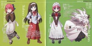 Rating: Safe Score: 6 Tags: hisui kohaku melty_blood toono_akiha tsukihime white_len User: admin2