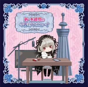 Rating: Safe Score: 25 Tags: chibi disc_cover lolita_fashion rozen_maiden suigintou tagme User: K@tsu