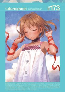 Rating: Safe Score: 11 Tags: dress range_murata summer_dress User: Poiness