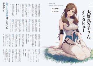 Rating: Safe Score: 33 Tags: cleavage dress oosuki_mamako pochi_(pochigoya) tsuujou_kougeki_ga_zentai_kougeki_de_ni-kai_kougeki_no_okaasan_wa_suki_desu_ka? User: kiyoe