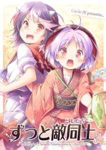 Rating: Safe Score: 18 Tags: horns japanese_clothes kibushi kijin_seija sukuna_shinmyoumaru touhou User: fairyren