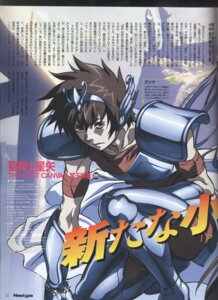 Rating: Safe Score: 3 Tags: fixme male pegasus_tenma saint_seiya saint_seiya:_the_lost_canvas stitchme User: kyoushiro