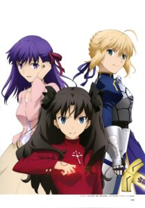 Rating: Safe Score: 30 Tags: armor dress fate/stay_night fate/stay_night_unlimited_blade_works matou_sakura motegi_takayuki saber sword tattoo toosaka_rin User: drop