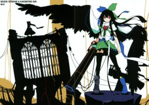 Rating: Safe Score: 12 Tags: crease ideolo kaenbyou_rin neko_worki reiuji_utsuho thighhighs touhou wings User: fireattack