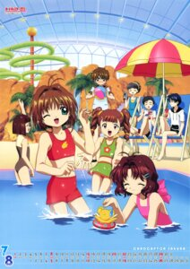 Rating: Safe Score: 7 Tags: bikini calendar card_captor_sakura daidouji_tomoyo fujita_mariko hiiragizawa_eriol kerberos kinomoto_sakura li_syaoran madhouse megane mihara_chiharu sasaki_rika swimsuits wet yamazaki_takashi yanagisawa_naoko User: Omgix