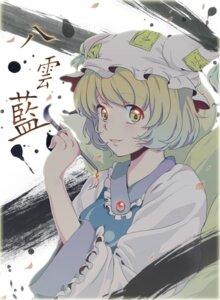 Rating: Safe Score: 4 Tags: touhou yakumo_ran yuko_(pixiv862266) User: Silvance