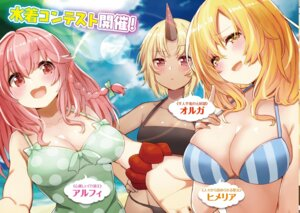 Rating: Safe Score: 14 Tags: bikini bikini_top cleavage haruken horns swimsuits tagme User: kiyoe