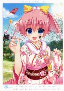 Rating: Safe Score: 44 Tags: ame_nochi_yuki ame_to_yuki kimono kunihiro_hinata noble_works User: Radioactive