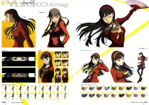 Rating: Safe Score: 13 Tags: amagi_yukiko expression megaten persona persona_4 persona_4:_the_ultimate_in_mayonaka_arena seifuku soejima_shigenori User: Radioactive