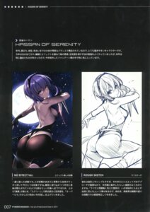 Rating: Safe Score: 10 Tags: ass assassin_(fate/prototype:_fragments) bandages fate/grand_order fate/prototype:_fragments_of_blue_and_silver fp_works fukai_ryosuke no_bra pantyhose sketch weapon User: kiyoe