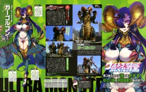 Rating: Questionable Score: 5 Tags: bikini_armor horns monster_girl photo ultra_kaijuu_gijinka_keikaku z-ton User: drop