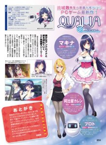 Rating: Questionable Score: 5 Tags: cleavage maid makina_(qualia_~yakusoku_no_kiseki~) qualia_~yakusoku_no_kiseki~ suzushiro_atsushi User: Twinsenzw