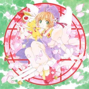 Rating: Safe Score: 4 Tags: card_captor_sakura kerberos kinomoto_sakura possible_duplicate tagme User: Omgix