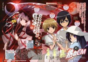 Rating: Safe Score: 15 Tags: asagiri_kaname kushinada_nemuru kuzumi_hiroshi kuzumi_mana ookami_kakushi seifuku tsumuhana_isuzu watanabe_atsuko User: blooregardo