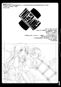 Rating: Safe Score: 7 Tags: kagome monochrome saten_ruiko seifuku sketch to_aru_kagaku_no_railgun to_aru_majutsu_no_index traumatize uiharu_kazari User: midzki