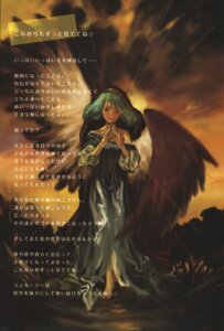 Rating: Questionable Score: 10 Tags: ebata_risa macross macross_frontier ranka_lee wings User: blooregardo