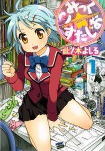 Rating: Safe Score: 10 Tags: konogi_yoshiru seifuku sekai_ichiko User: Radioactive