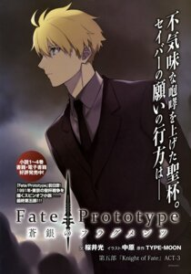 Rating: Safe Score: 5 Tags: fate/prototype fate/stay_night male nakahara saber_(fate/prototype) type-moon User: drop