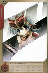 Rating: Safe Score: 5 Tags: armor mirim queen's_blade queen's_blade_rebellion screening tsurugi_hagane User: MaullarMaullar