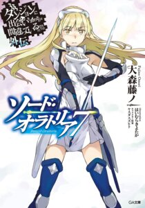 Rating: Safe Score: 22 Tags: aiz_wallenstein armor dungeon_ni_deai_wo_motomeru_no_wa_machigatteiru_darou_ka haimura_kiyotaka sword thighhighs User: saemonnokami