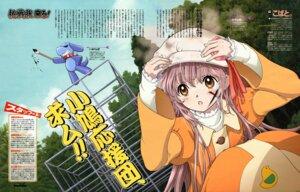 Rating: Safe Score: 9 Tags: hanato_kobato ioryogi katou_hiromi kobato User: Aurelia