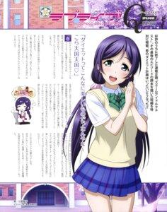 Rating: Safe Score: 22 Tags: chibi kiyose_akame love_live! otono_natsu seifuku toujou_nozomi User: drop