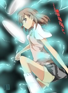 Rating: Safe Score: 11 Tags: misaka_mikoto seifuku sengokuchidori to_aru_kagaku_no_railgun to_aru_majutsu_no_index User: 23yAyuMe