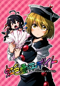 Rating: Safe Score: 8 Tags: harusame_(春雨) houjuu_nue lunasa_prismriver touhou User: Radioactive