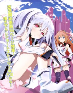 Rating: Questionable Score: 45 Tags: censored isla kinushima_michiru plastic_memories thighhighs uniform User: drop