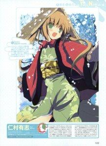 Rating: Safe Score: 31 Tags: kimono nimura_yuuji User: crim