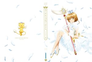 Rating: Safe Score: 12 Tags: card_captor_sakura dress hamada_kunihiko heels kerberos tail weapon wings User: Spidey