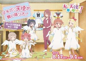 Rating: Safe Score: 12 Tags: angel dress gym_uniform himesaka_noa hoshino_hinata hoshino_miyako_(wataten) shirosaki_hana tagme watashi_ni_tenshi_ga_maiorita! wings User: sorafans