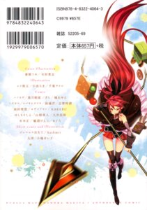 Rating: Safe Score: 7 Tags: puella_magi_madoka_magica sakura_kyouko tensugi_takashi User: Hatsukoi