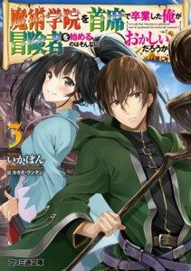 Rating: Safe Score: 11 Tags: japanese_clothes kakao_rantan sword tagme weapon User: kiyoe