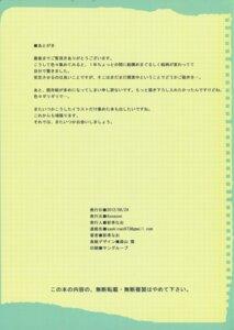 Rating: Safe Score: 1 Tags: 4season saeki_nao text User: Twinsenzw