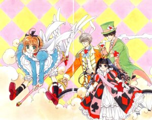 Rating: Safe Score: 3 Tags: alice_in_wonderland card_captor_sakura clamp cosplay daidouji_tomoyo gap kinomoto_sakura kinomoto_touya tsukishiro_yukito User: Share