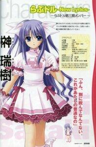 Rating: Safe Score: 5 Tags: lovely_idol nishimata_aoi profile_page sakaki_mizuki User: admin2