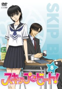 Rating: Questionable Score: 3 Tags: disc_cover jpeg_artifacts mogami_kyouko seifuku skip_beat tsuruga_ren User: ale-tan