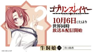 Rating: Questionable Score: 9 Tags: cap cow_girl goblin_slayer kannatsuki_noboru User: megumiok