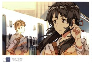 Rating: Safe Score: 9 Tags: kimi_no_na_wa User: kiyoe