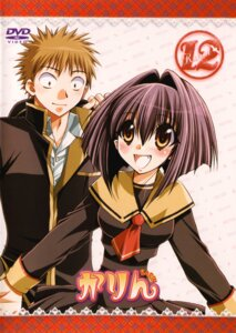 Rating: Safe Score: 2 Tags: kagesaki_yuna karin maaka_karin usui_kenta User: Radioactive