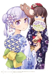 Rating: Safe Score: 37 Tags: new_game! suzukaze_aoba tagme takimoto_hifumi tokunou_shoutarou yukata User: Twinsenzw