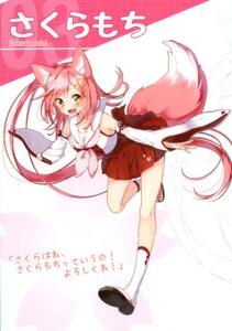 Rating: Safe Score: 14 Tags: animal_ears japanese_clothes kitsune sakuragi_ren tail User: kiyoe