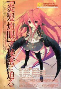 Rating: Safe Score: 9 Tags: ito_noizi seifuku shakugan_no_shana shana thighhighs User: admin2