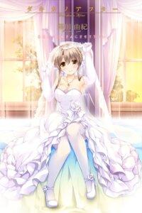 Rating: Safe Score: 57 Tags: cleavage dakikano dress heels kumakawa_yuki motomiya_mitsuki wedding_dress User: b923242