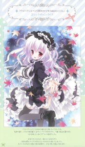 Rating: Safe Score: 19 Tags: frill_frill lolita_fashion morinaga_korune thighhighs User: petopeto