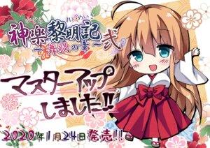 Rating: Safe Score: 8 Tags: chibi debonosu kagura_reimeiki miko tagme toono_maika User: moonian