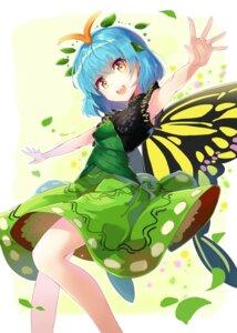 Rating: Safe Score: 27 Tags: dress etarnity_larva rin_falcon touhou wings User: nphuongsun93