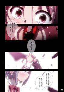 Rating: Safe Score: 2 Tags: bell's_brand blood izumi_bell miki_sayaka puella_magi_madoka_magica sakura_kyouko User: Hatsukoi
